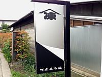 Kanban_3