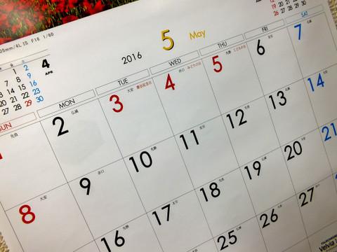 Dscf1030 アローカメラ&我楽多屋: 中古買いと大安・仏滅