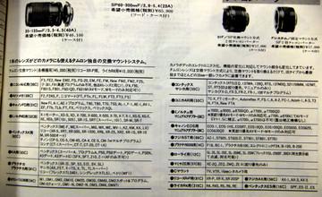 Dscf7855