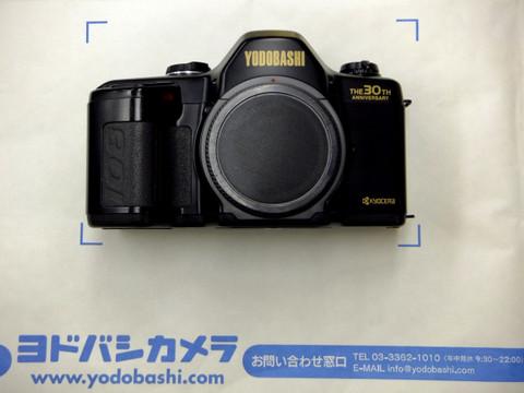 Dscf8058_1280x960