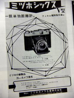 Dscf8217_960x1280