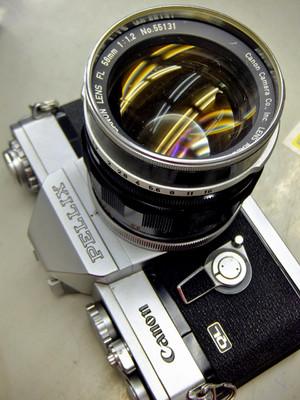 Dscf8332_960x1280