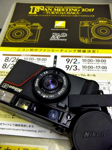 Dscf8559_960x1280