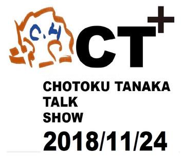 Ct701124_2