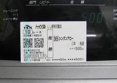 2009329_2