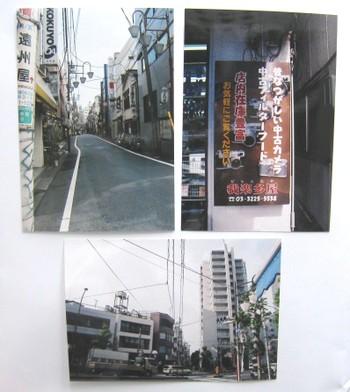 20095kumuraq_2