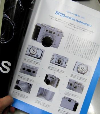 20096sp20
