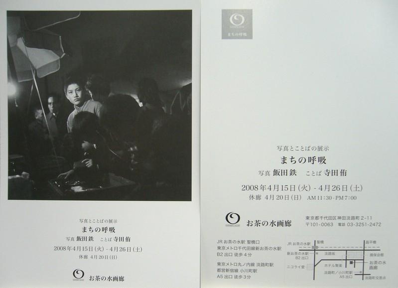 2008415_2
