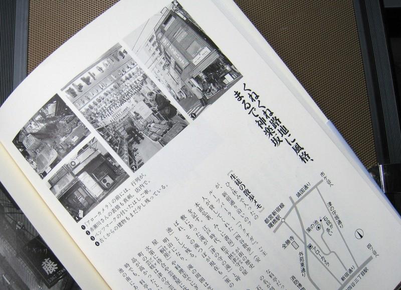 20095sanpoa