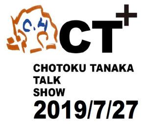 Ct0728