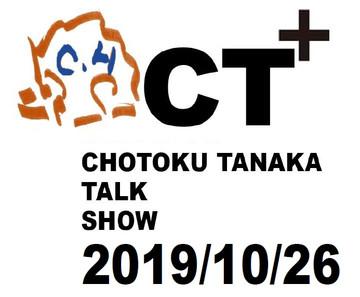 Ct1025_2