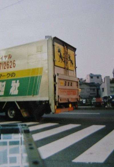 20081222