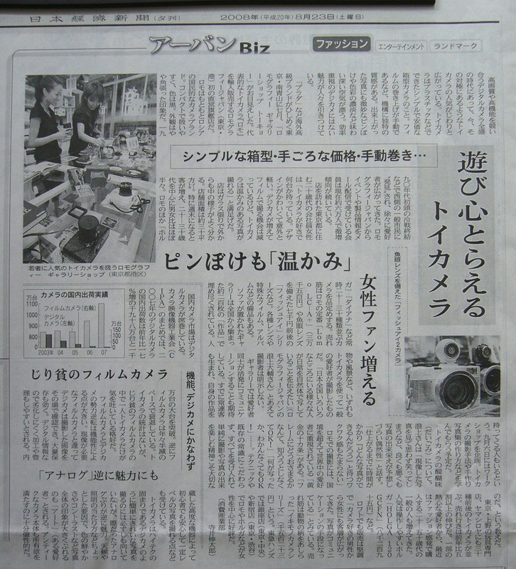 2008825_2