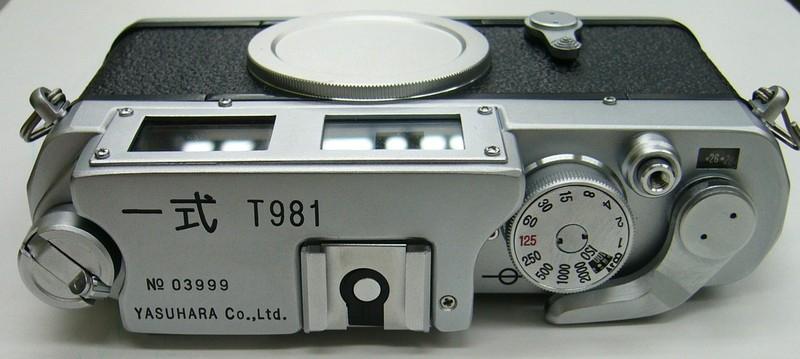 2008925a