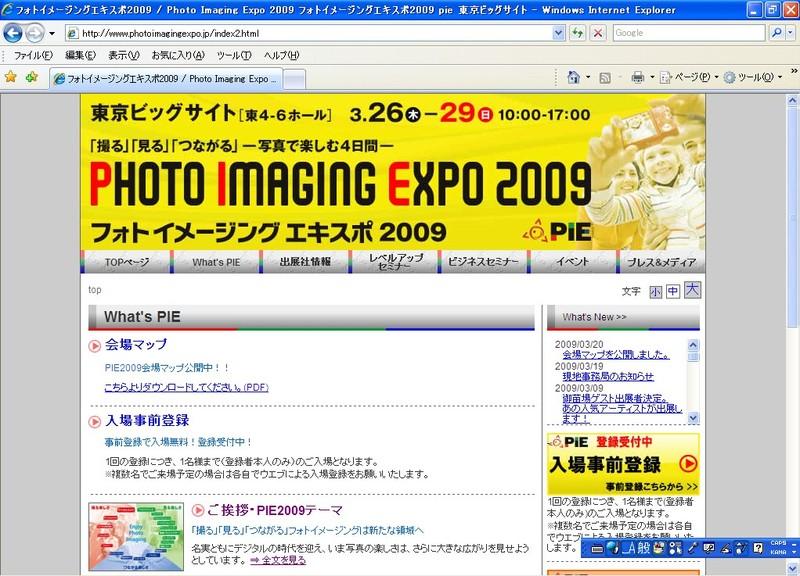 2009326