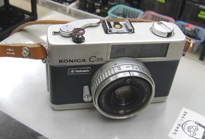 2009427a