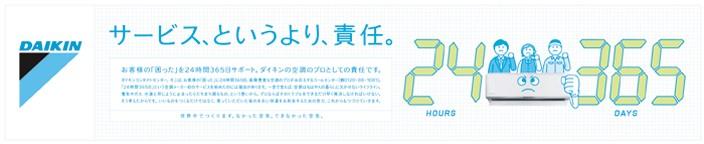 Ad_big_201008_2